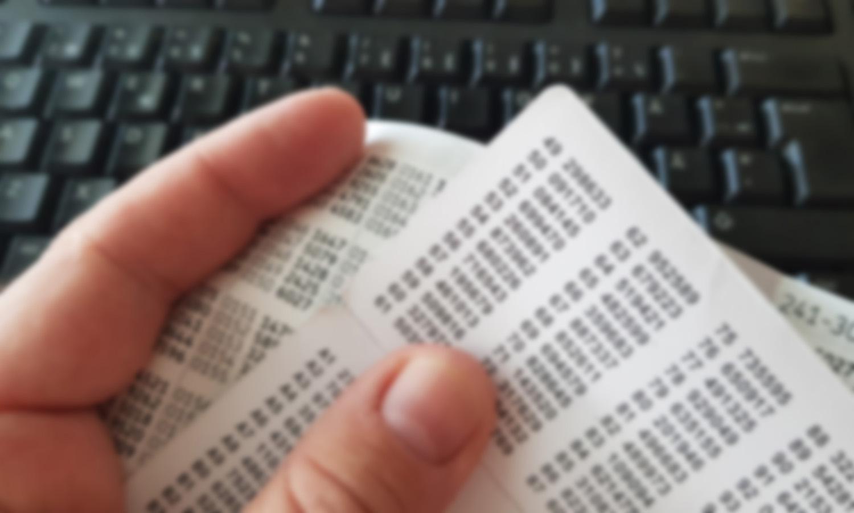Två lösenordslistor för nätbanken