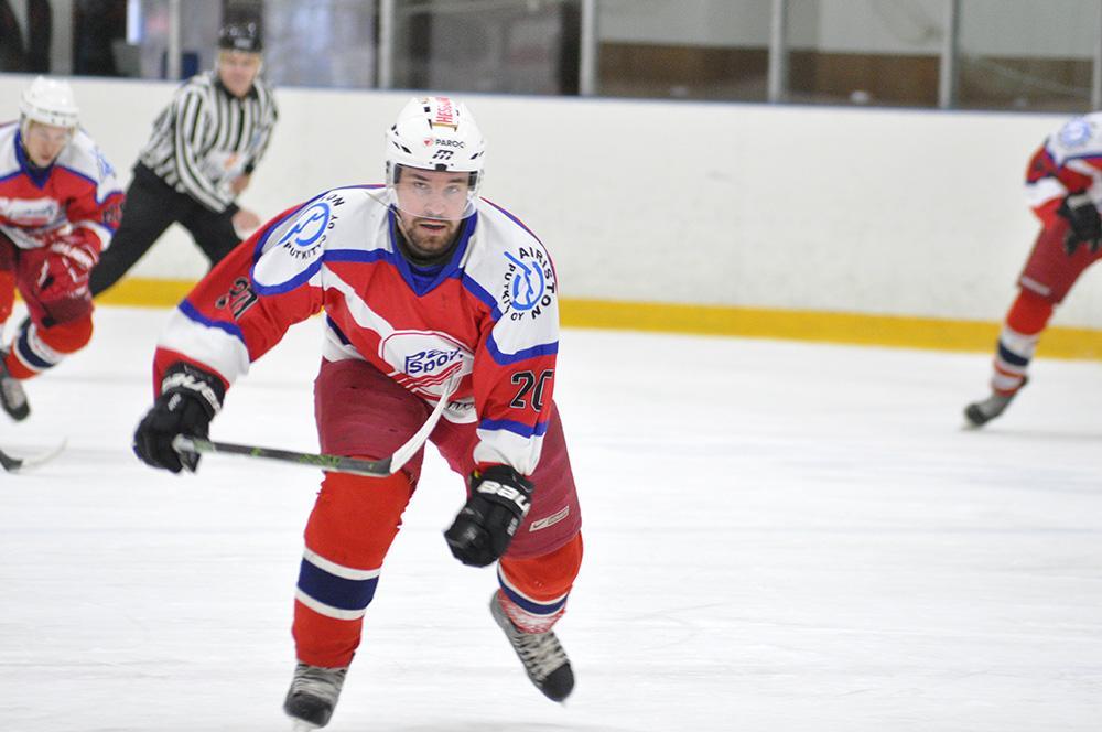 En ishockeyspelare